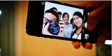Geração #selfie: plásticas em nome da perfeição