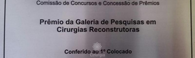 Prêmio da Sociedade Brasileira de Cirurgia Plástica