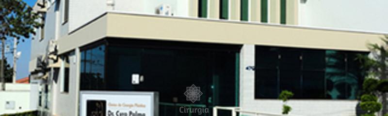 Clínica Dr. Cyro Palma